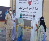 البحرين تدين استهداف الحوثيين مطار «أبها» السعودي بطائرة مفخخة