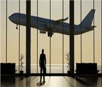 ما هي اختصاصات مجمعة تأمين السفر للخارج؟