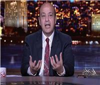 عمرو أديب يوجه رسالة نارية للعرب: انسوا أي خلافات وافتكروا القدس | فيديو