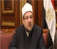 «وزير الأوقاف» يُهنئ رئيس الجمهورية بعيد الفطر المبارك