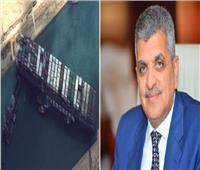 قناة السويس: خفض 300 مليون دولار من تعويض السفينة «إيفرجيفن» | فيديو