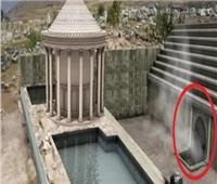 اكتشاف سر بوابة الجحيم قاتلة الرومان.. صور