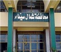 القناة شريان التنمية| نهضة شمال سيناء تبدأ بمحطة تحلية المياه وتطوير الجامعة