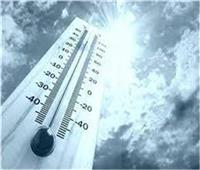 درجات الحرارة في العواصم العالمية.. اليوم الثلاثاء 11 مايو