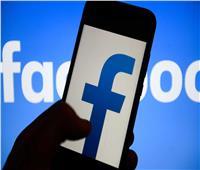فيسبوك يختبر خاصية جديدة