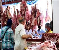 أسعار اللحوم في الأسواق اليوم 29 رمضان