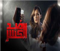 «ضد الكسر» اعتراف حمزة العيلي بقتل مصطفى