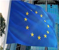 الاتحاد الأوروبي: إطلاق الفلسطينيين صواريخ على إسرائيل «غير مقبول»