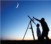 مركز الفلك الدولي: يستحيل رصد هلال عيد الفطر اليوم