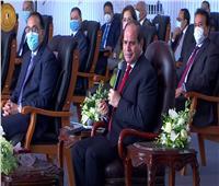 فيديو  الرئيس السيسي: لن نفرط في حقوق مصر المائية تحت أى وضع