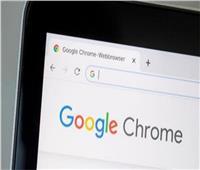 عالية الخطورة.. تحذيرات أمنية بشأن متصفح جوجل كروم