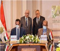 بروتوكول تعاون بين «التربية والتعليم» و«العربية للتصنيع» لتلبية احتياجات الوزارة