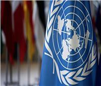 الأمم المتحدة تعرب عن قلقها إزاء التدهور الخطير للوضع في فلسطين