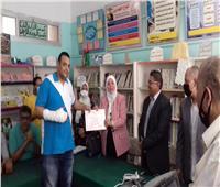 «تعليم القاهرة» تكرم المعلم المصاب في واقعة «طالبتي الكاتر»