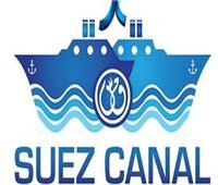 تعرف على خطة قناة السويس لتطوير أسطولها البحري