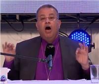 الإنجيلية: لا نومن بزواج المثليين وليس له مكان في كنائسنا| فيديو