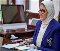 وزيرة الصحة تضع حزمة من الحوافز المالية للأطباء ببرنامج الزمالة المصرية