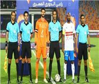 اتحاد الكرة يطالب الحكام باستمرار التفوق وعدم الاستجابة لأي ضغوط