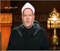 المفتي يهنئ الرئيس والشعب المصري بـ«عيد الفطر».. فيديو
