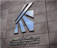 بورصة تونس تختتم بارتفاع المؤشر الرئيسي «توناندكس» بنسبة 0.69%