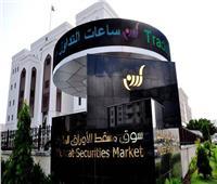 سوق مسقط يختتم تعاملات اليوم بأرباح 18.275 نقطة