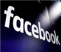 فيسبوك يختبر ميزات جديدة لمكافحة المعلومات المضللة