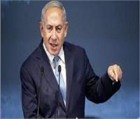 نتنياهو يعلن حالة الطوارئ