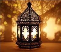 دعاء اليوم الأخير من شهر رمضان