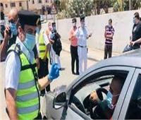 خلال 24 ساعة.. تحرير 5943 مخالفة مرورية على الطرق السريعة