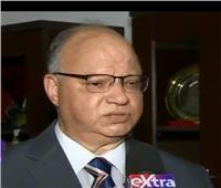 محافظ القاهرة يكشف تفاصيل الاستعداد لاستقبال عيد الفطر
