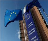 المفوضية الأوروبية تعتمد تسجيل مبادرة لمقاطعة منتجات المستوطنات