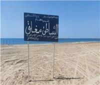 استمرار إغلاق الشواطئ والمتنزهات برأس البر ودمياط الجديدة