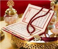 تعرف على فضل دعاء ختم القرآن في نهاية رمضان