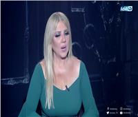 ندي بسيوني تحتفل بقصف العاصمة الإسرائيلية