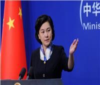 بكين: نعمل على جعل مجلس الأمن يتخذ إجراءات بشأن الوضع في القدس