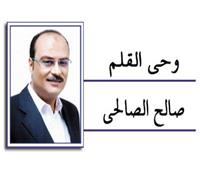 «صمود» الفلسطينية