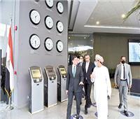 السفير العماني يطلع على تجربة مصر في تشجيع الاستثمار