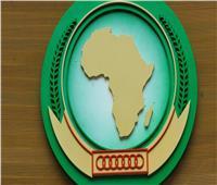الاتحاد الأفريقي يحتفل باليوم العالمي للممرضات ويثني على إسهاماتهن في مكافحة الأوبئة