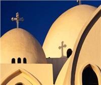 «مطرانية البحيرة» تصدر بيانا هاما بشأن إعدام الراهب أشعياء