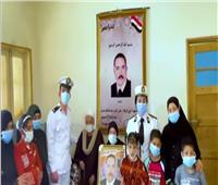 «الداخلية» تقدم هدية السيسي لأسر الشهداء بمناسبة عيد الفطر| فيديو