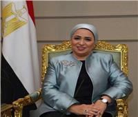 انتصار السيسيتهنئ الشعب المصري والأمة الإسلامية بحلول عيد الفطر