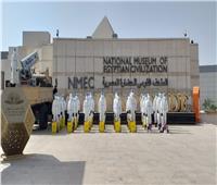 لزيارة المومياوات الملكية.. تعرف على مواعيد متحف الحضارة في العيد
