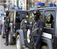 الأمن العام يداهم البؤر الإجرامية بالفيوم ويضبط 3 من العناصر الإجرامية وحائزي الأسلحة