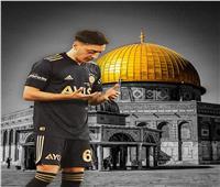 أوزيل يهنئ المسلمين بعيد الفطر ويدعم فلسطين