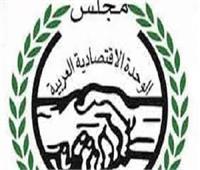 أمين الوحدة الاقتصادية العربية يدين الاعتداءات الإسرائيلية على القدس