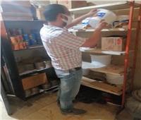 ضبط أغذية فاسدة وتحرير 16 محضر متنوعاً في بني سويف