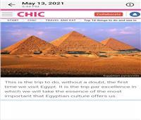 صحيفة إسبانية تختار مصر من أهم الوجهات السياحية هذا العام