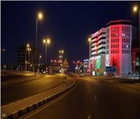 سلطنة عمان تقرر إنهاء حظر التجوال اعتبارا من السبت المقبل