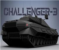 بريطانيا تكشف عن الدبابة الأكثر تقدما بالعالم « تشالنجر 3»| فيديو