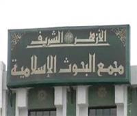 الجمع بين نية قضاء رمضان وصيام الست من شوال.. لجنة الأزهر للفتوي تجيب